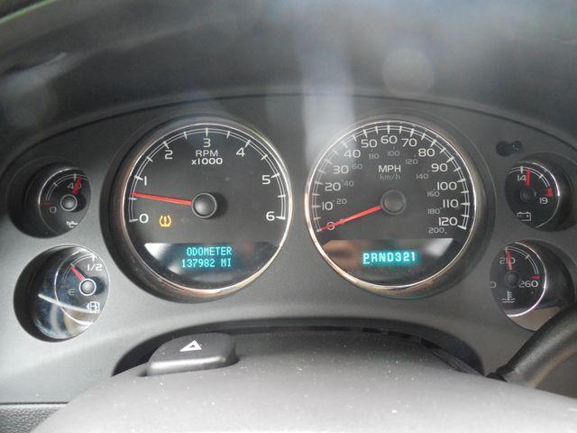 2007 Chevrolet Suburban LTZ Leesburg, Virginia 21