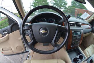 2007 Chevrolet Suburban LTZ Memphis, Tennessee 15