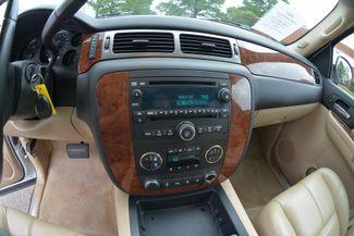 2007 Chevrolet Suburban LTZ Memphis, Tennessee 16