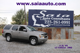 2007 Chevrolet Tahoe LT Leather 3rd Seat Tow Pkg in Baton Rouge  Louisiana