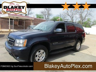 2007 Chevrolet Tahoe @price | Bossier City, LA | Blakey Auto Plex-[ 2 ]