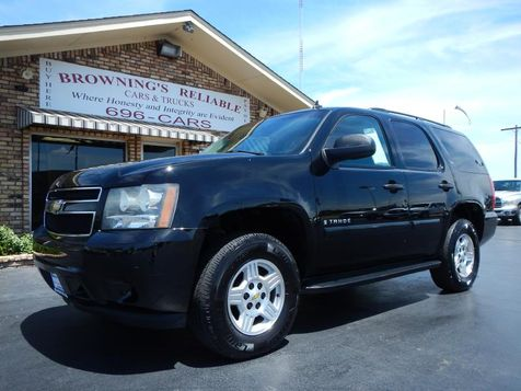 2007 Chevrolet Tahoe LS in Wichita Falls, TX