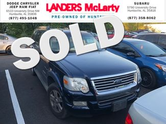 2007 Ford Explorer XLT | Huntsville, Alabama | Landers Mclarty DCJ & Subaru in  Alabama