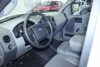 2007 Ford F-150 XL Long Bed Kensington, Maryland 58