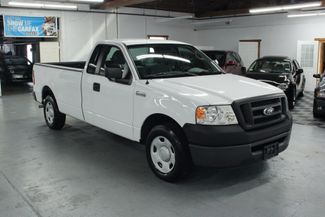 2007 Ford F-150 XL Long Bed Kensington, Maryland 7