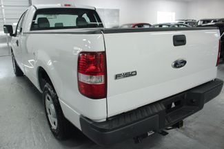 2007 Ford F-150 XL Long Bed Kensington, Maryland 77