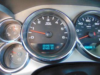 2007 GMC Sierra 2500HD SLE1 Nephi, Utah 6