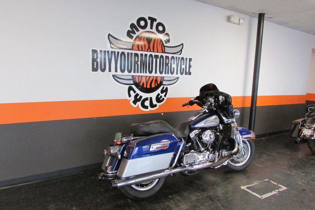 2007 Harley-Davidson Electra Glide® Classic Arlington, Texas 2