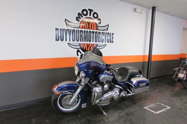 2007 Harley-Davidson Electra Glide® Classic Arlington, Texas 36