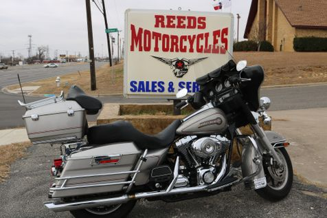 2007 Harley Davidson Electra Glide Classic | Hurst, Texas | Reed's Motorcycles in Hurst, Texas