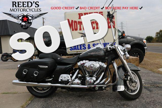 2007 Harley Davidson Road King Base | Hurst, Texas | Reed's Motorcycles in Hurst Texas