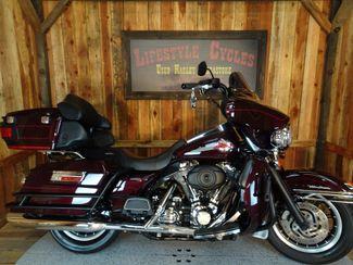 2007 Harley-Davidson Ultra Classic Anaheim, California 5