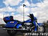 2007 Harley-Davidson ULTRA CLASSIC ELECTRA GLIDE FLHTCUI ULTRA CLASSIC FLHTCU McHenry, Illinois