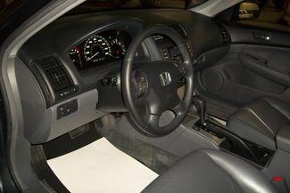 2007 Honda Accord EX-L Bentleyville, Pennsylvania 9