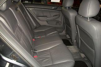 2007 Honda Accord EX-L Bentleyville, Pennsylvania 13