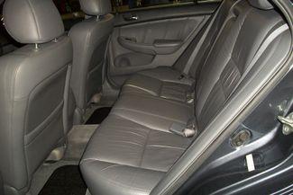 2007 Honda Accord EX-L Bentleyville, Pennsylvania 15