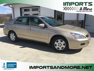 2007 Honda Accord in Lenoir City, TN
