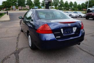 2007 Honda Accord VP Memphis, Tennessee 23