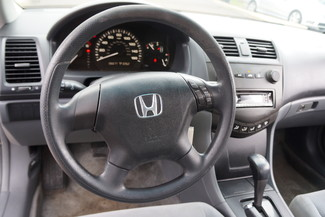 2007 Honda Accord VP Memphis, Tennessee 7