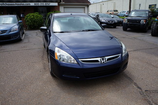 2007 Honda Accord VP Memphis, Tennessee 2