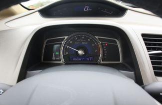 2007 Honda Civic Hybrid Encinitas, CA 12