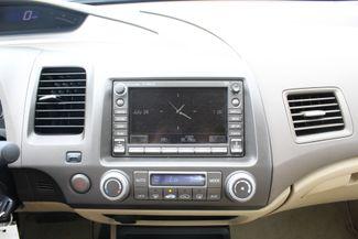 2007 Honda Civic Hybrid Encinitas, CA 13