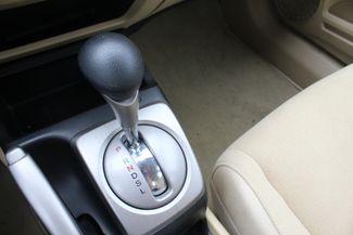 2007 Honda Civic Hybrid Encinitas, CA 14