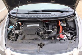 2007 Honda Civic Hybrid Encinitas, CA 20