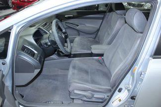 2007 Honda Civic LX Kensington, Maryland 16