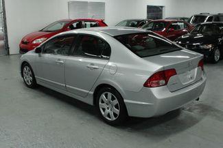 2007 Honda Civic LX Kensington, Maryland 2