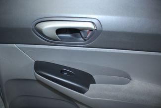2007 Honda Civic LX Kensington, Maryland 36