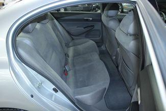2007 Honda Civic LX Kensington, Maryland 37