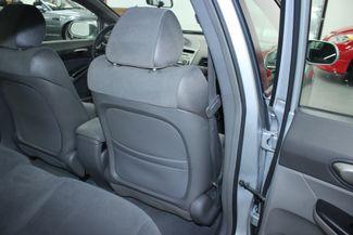 2007 Honda Civic LX Kensington, Maryland 42