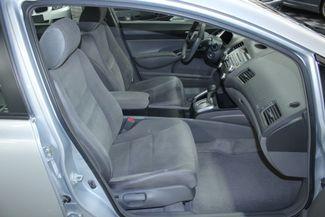 2007 Honda Civic LX Kensington, Maryland 48