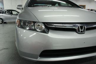 2007 Honda Civic LX Kensington, Maryland 99