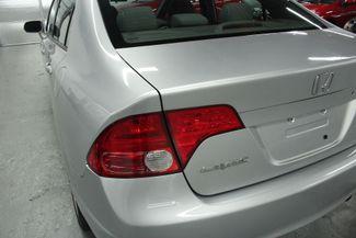 2007 Honda Civic LX Kensington, Maryland 100