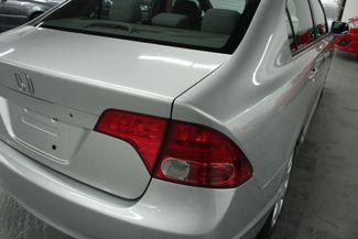 2007 Honda Civic LX Kensington, Maryland 101
