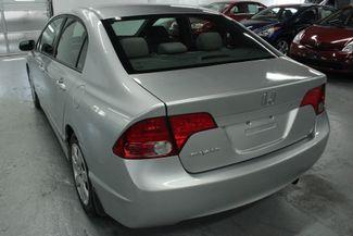2007 Honda Civic LX Kensington, Maryland 10
