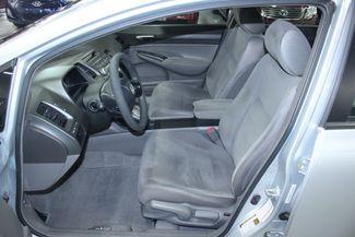 2007 Honda Civic LX Kensington, Maryland 17