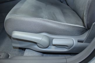 2007 Honda Civic LX Kensington, Maryland 22