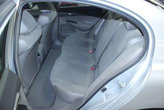 2007 Honda Civic LX Kensington, Maryland 29