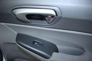 2007 Honda Civic LX Kensington, Maryland 38