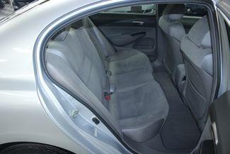 2007 Honda Civic LX Kensington, Maryland 39