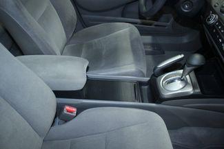 2007 Honda Civic LX Kensington, Maryland 60