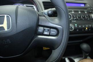 2007 Honda Civic LX Kensington, Maryland 73