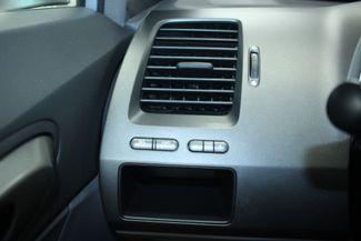 2007 Honda Civic LX Kensington, Maryland 78