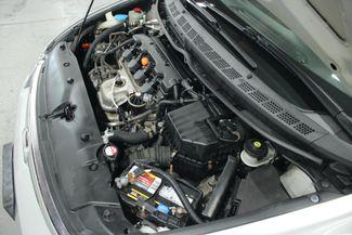 2007 Honda Civic LX Kensington, Maryland 85
