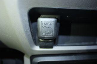 2007 Honda Civic LX Kensington, Maryland 65