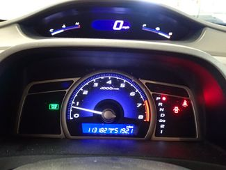 2007 Honda Civic LX Lincoln, Nebraska 7