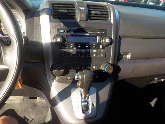 2007 Honda CR-V EX Fayetteville , Arkansas 11